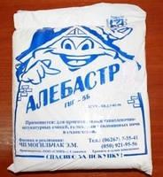Алебастр 1 кг