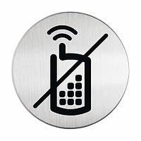 """Пиктограма """"Не розмовляти по моб. тел."""" 4917 23"""
