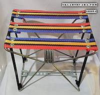 Складной стульчик Mini для рыбалки и туризма