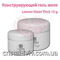 Гель Lemme Violet Thick, 15 г