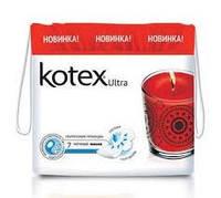 Гигиенические прокладки Kotex Ultra Net Night 7шт