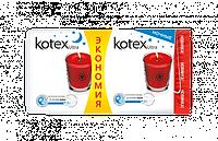 Гигиенические прокладки  Kotex Ultra Net Night Duo 14шт.