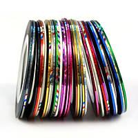 Цветная декоративная нить-скотч для дизайна ногтей 0,8мм
