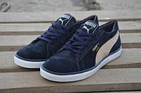 Мужские замшевые кеды кроссовки Puma