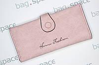 Кошелёк женский Howru Fashion Mini, розовый (пудровый)