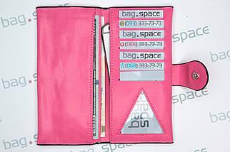 Кошелек женский Howru Fashion Mini, лиловый, фото 3