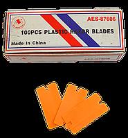 Пластиковые лезвия к авто скребку (4см.) 100 шт.