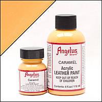 Краска для кожи Angelus Caramel (карамельный цвет) 30 мл.