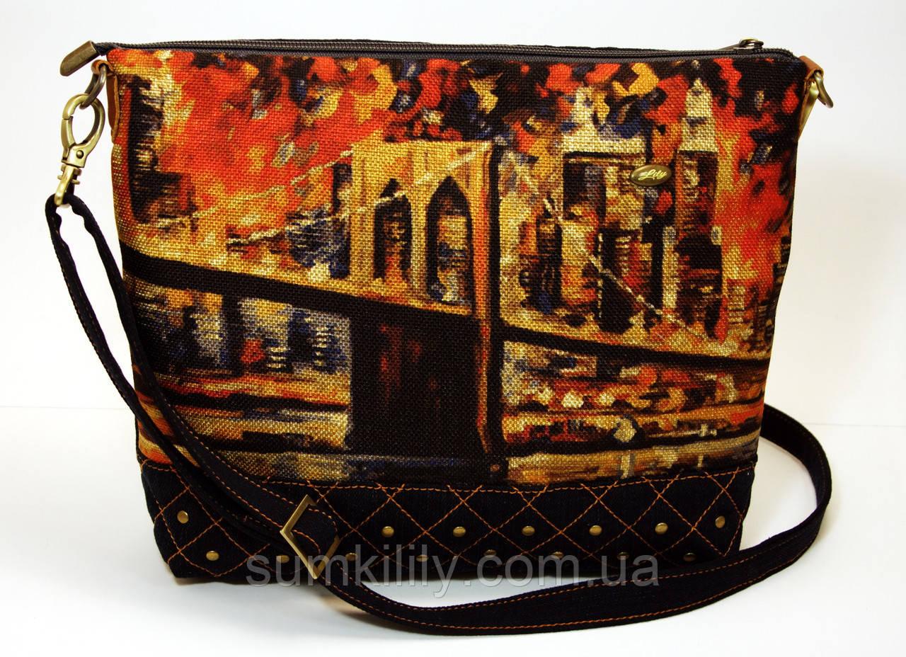 Джинсовая стеганная сумочка Бруклинский мост