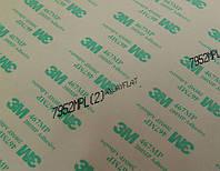 Листовой прозрачный двухсторонний скотч 3М 7955МР 40*30см.