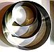 """Кондитерские формы металлические """"Круги"""" набор 20 см 15 см 10 см, высота 4,5 см, фото 3"""