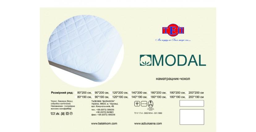 Наматрацник чохол ТЕП MODAL (Cover) 190*140*30