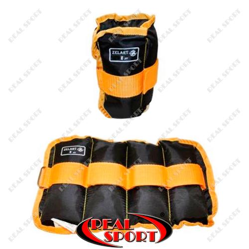 Утяжелители-манжеты 1кг для рук и ног Zelart UR ZA-2072-2