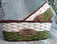 Набор 2 шт. кашпо-корзинок из лозы овальной формы для композиций из живых или искусственных цветов