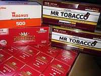 Сигаретные гильзы с удлинённым фильтром 20мм пачка 500штук