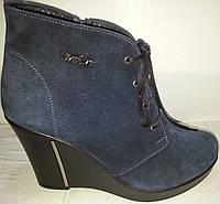 Ботинки женские демисезонные № 442-00223 синие замш SADI