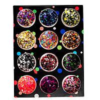 Набор конфетти для дизайна ногтей, 12 цветов