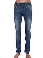 Зауженные джинсы мужские от franco benussi