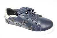 Модные туфли для девочки подростка синий, 32-37