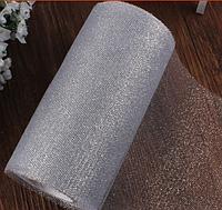 Фатин с блеском (глиттер), серебро, ширина 15 см, 1м