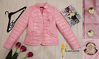 Модная женская розовая куртка