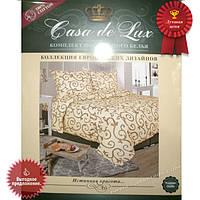 """Комплект спальный полуторный """"Casa de Lux"""" - 150 х 220 см - 100% хлопок """"Вензеля"""""""