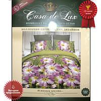 """Комплект спальный """"Casa de Lux"""" 100% хлопок полуторное (150 х 220 см)"""