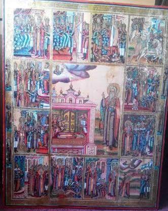Икона  св. Харлампия с житием  19 век Россия, фото 2