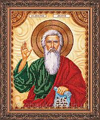 Набор для вышивки бисером именной иконы «Святой Андрей»