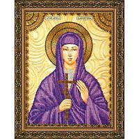 Набор для вышивки бисером именной иконы «Святая Валентина»