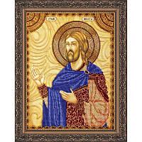 Набор для вышивки бисером именной иконы «Святой Никита»