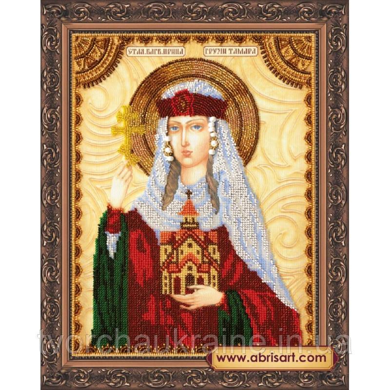Набор для вышивки бисером именной иконы «Святая Тамара»