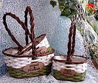 Набор 3 шт. кашпо-корзинок из лозы овальной формы с ручкой для цветочных композиций