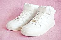 Nike Air Force женские высокие белые кроссовки 40р Найк Аир Форс
