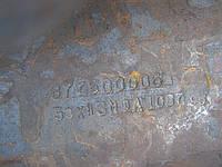 Поковки сталь 38ХН3МФА, ф300 мм, с хранения.