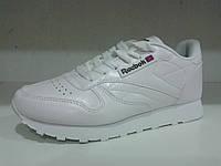 Белые женские кроссовки Reebok.р.40,41(стелька 26см).