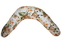 Подушка для беременных и кормления ОП-15 (арт.J2309)