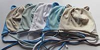 Трикотажные шапки на мальчика Baby на завязках 36-40 см