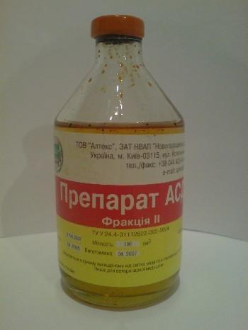 """АСД-З""""Новогалещинская биофабрика»"""