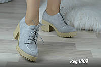 Женские замшевые туфли-лоферы на тракторной подошве (платформа + каблук) серого цвета