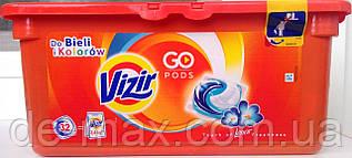 Капсулы для стирки Vizir 32шт