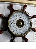 Барометр бытовой Утес Штурвал белый циферблат, оригинал, производство Россия