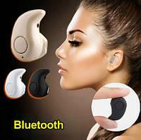 Блютуз гарнитура S530 бежевая, беспроводная (Bluetooth наушник)