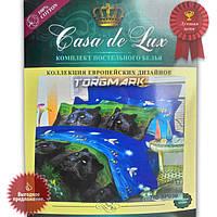 Полуторный комплект постельного белья - Casa de Lux 100% хлопок - пантера - 150*220 - Украина