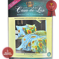 """Комплект постельного белья """"Casa de Lux 100% хлопок"""" - Подсолнухи - 150*220 - Украина"""