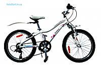 "Велосипед CYCLONE (Циклон) FANTASY 20"""
