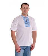 Біла футболка з синьою вишивкою хрестиком. «Ромби»