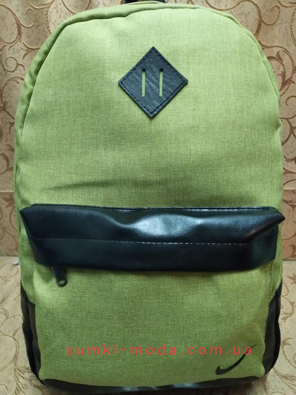 Рюкзаки спортивный найк nike(кожа+ткань катион матовый)спорт городской стильный Рюкзак только оптом