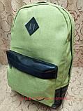 Рюкзаки спортивный найк nike(кожа+ткань катион матовый)спорт городской стильный Рюкзак только оптом, фото 2