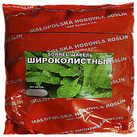 """Щавель """"Широколистный""""  1кг"""